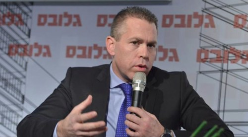 Israel Demands World Internet Censorship-Gilad Erdan